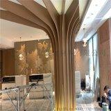 艺术雕花铝单板造型酒店大厅屏风用