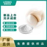 LB-NQ5脲醛树脂胶粉 兑水成胶