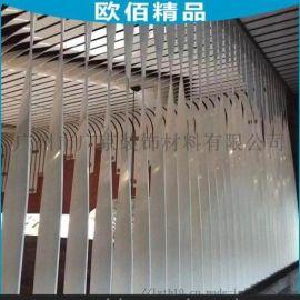 外墙装饰金属建材扭曲铝单板弧形铝单板
