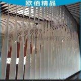 外牆裝飾金屬建材扭曲鋁單板弧形鋁單板