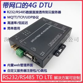 工业4G路由器主板 工业串口服务器