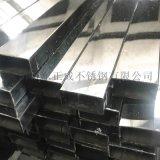 东莞不锈钢矩形管,切割304不锈钢矩形管
