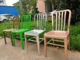 鋁合金氧化椅
