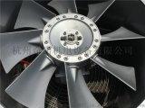 SFWF系列混凝土養護窯風機, 養護窯軸流風機