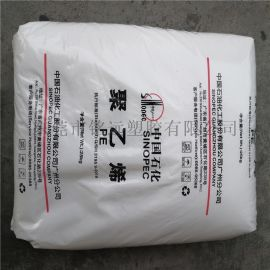 LLDPE 3470 热稳定性 线性低密度聚乙烯