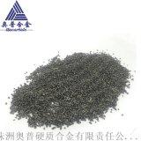 YZ 140~325目铸造碳化钨 碳化钨颗粒