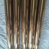 上饒不鏽鋼彩色管 201不鏽鋼度色管