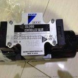 原裝大金電磁閥C-KSO-G03-2BD-20