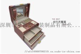 产地货源品质创意拼接荧光款首饰盒定制饰品包装盒首饰盒欧式便携