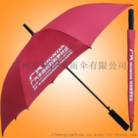 鹤山雨伞厂广东雨伞厂太阳伞厂促销雨伞定做