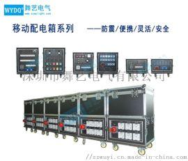 LED屏演出工程配电箱 工业插电源箱 厂家直销