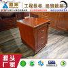 中式班台总裁台老板桌2.8米3.2米海邦3269款