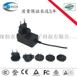 12.6V1A转换插脚充电器12.6V1A18650 电池充电器