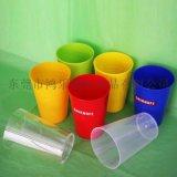 东莞鸿乐塑料杯厂家PP塑料水杯耐高温耐摔磨砂塑料杯