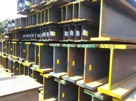现货批发欧标H型钢大量供应