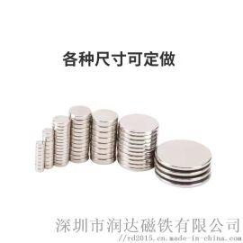圆形磁铁 方形磁铁 打孔磁铁厂家直销