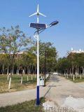 新农村户外道路灯自弯臂A字臂海螺臂市电路灯