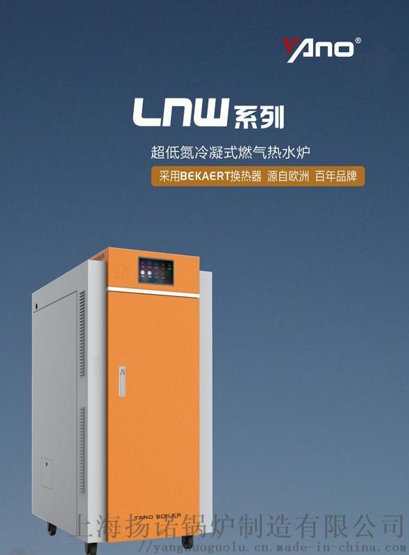 低氮燃气热水锅炉,常压热水锅炉