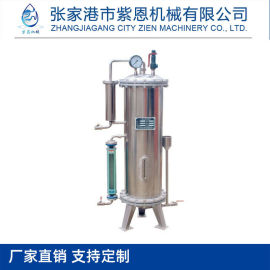 厂家直销二氧化碳过滤器 双联过滤器 固液分离过滤机
