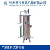廠家直銷二氧化碳過濾器 雙聯過濾器 固液分離過濾機