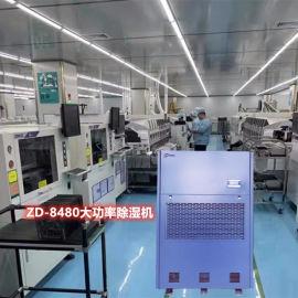 大功率工业除湿机 20公斤工业抽湿机