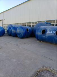 地埋式农村改造蓄水池玻璃钢压力罐