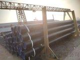 保温防腐钢管厂家供应