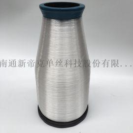 丙綸單絲阻燃 0.20mm