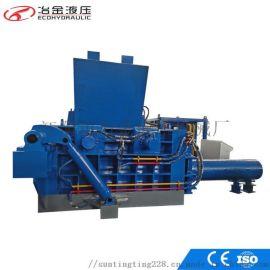 液压金属压块机Y81-1600翻包型/自动型