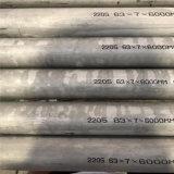 电炉设备 316L不锈钢管 不锈钢管价格实惠