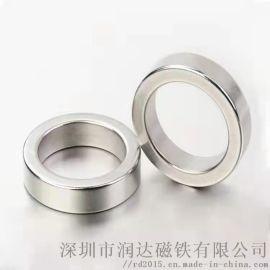 螺丝孔磁铁 可以根据图纸订做不同尺寸磁铁