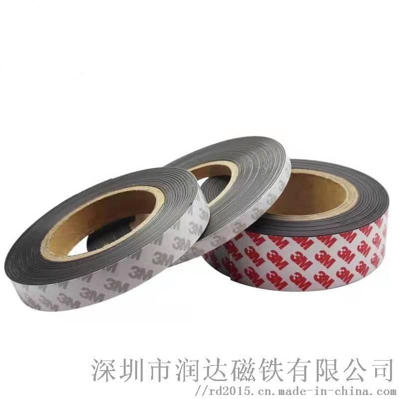 橡胶磁、冰箱贴、胶磁,玩具磁生产加工