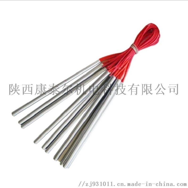 厂家定制不锈钢单头加热管模具发热棒3D热弯机电热管