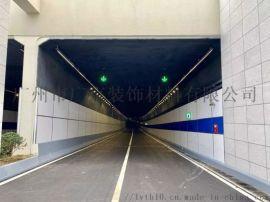城市隧道金属防火墙搪瓷钢板装饰效果图