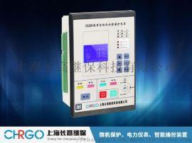 DSR-C100微机线路保护测控装置