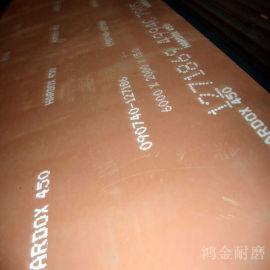 焊达500钢板 规格:25/30/40/50/60