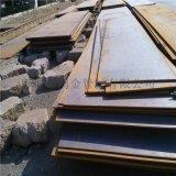 井冈山q690d桥梁板 高锰耐磨钢板