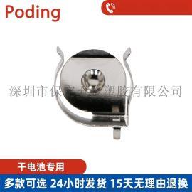 18650电池夹PCB板电池座