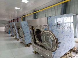 洗涤公司专用XGQ-120KG倾斜式自动出料洗脱机