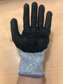 舒适型防滑耐磨手套工业劳作丁腈涂掌浸胶劳保防护手套