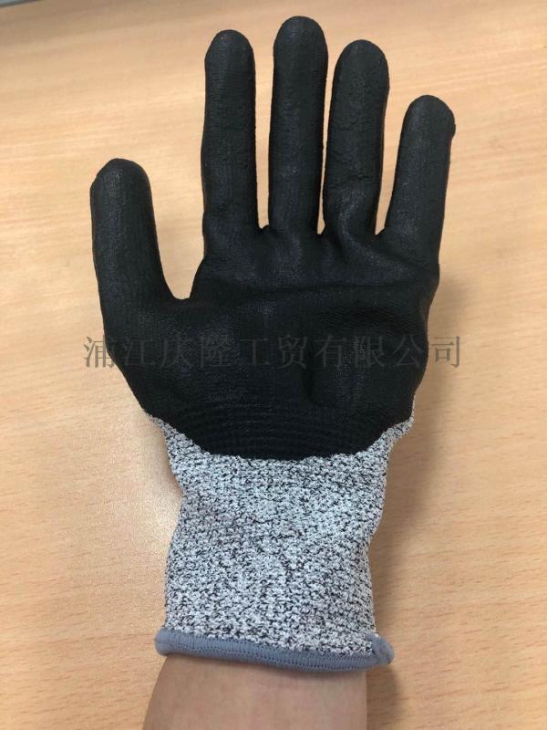 舒適型防滑耐磨手套工業勞作丁腈塗掌浸膠勞保防護手套