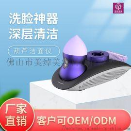 2020新款离子导入仪 震动清洁美容仪