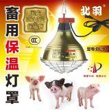养猪舍殖保温灯罩红外线金属防爆畜用取暖器加温罩