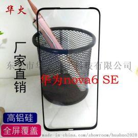 适用华为nova6 se全屏钢化膜 丝印  全胶手机保护膜 满版防爆膜