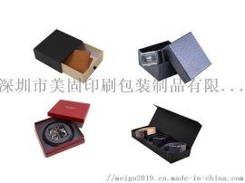 专业定制节日礼品盒 皮带包装礼盒 钱包饰品包装盒