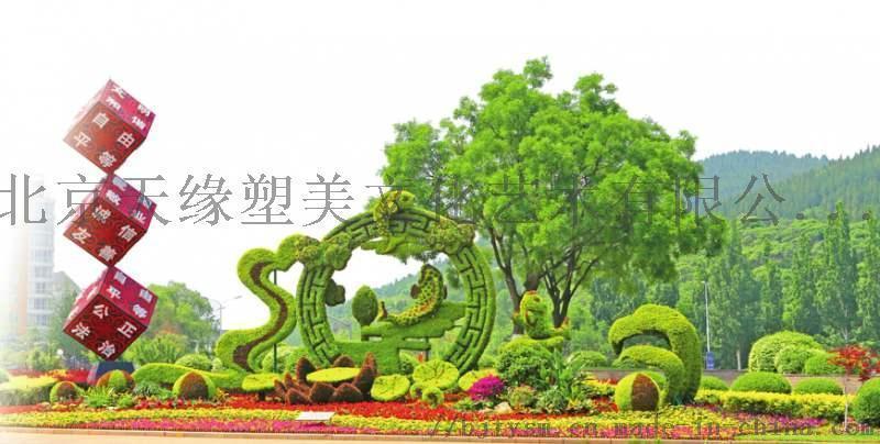 北京立体绿雕,立体绿雕厂家,北京绿雕厂家电话