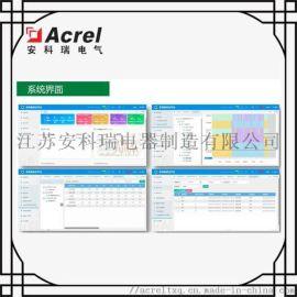 浙江环保设备用电无线计量模块 环保设备用电监管云平台