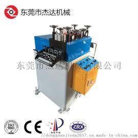 冲床厂家生产精密矫平滚筒自动链条整平机 带变频调速