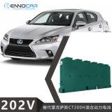 適用於雷克薩斯CT200H鐵殼汽車混合動力鎳 電池