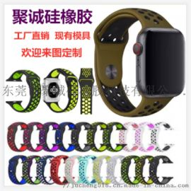 东莞硅胶表带苹果手表带iwatch手表带厂家直销